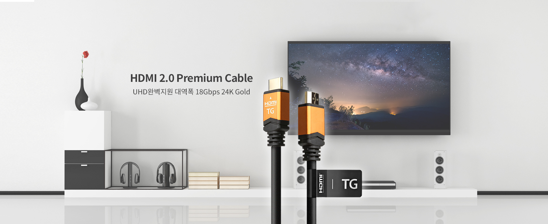 HDMI Cable Premium Gold